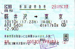 F0443