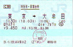G0850