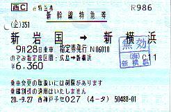 F0311