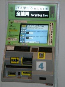 HiroshimaAP1
