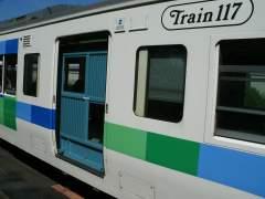 Train117_windy