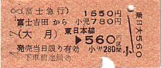 E0708