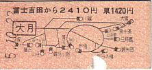 E0818