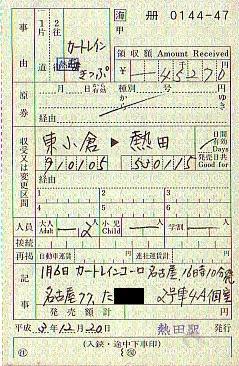 H0183x