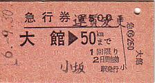 L0109a