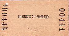 L0109b