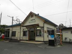 Takagimachi