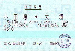I0528