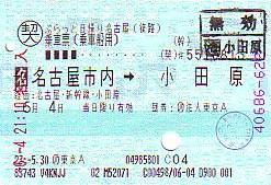 X0174