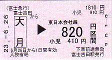 E0817