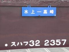 C61fukkatsu_sabo
