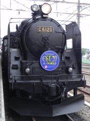 C61fukkatsu2
