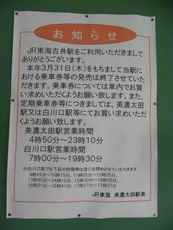 Kobi_poster