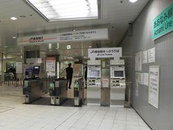 Aonamirenraku
