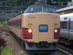 MBkujiranami