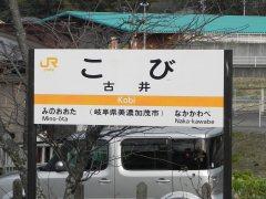 Kobi_sign
