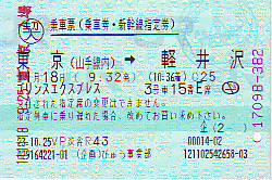 X0189