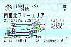 N0290
