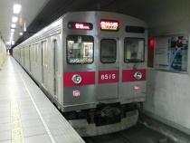 Nagaden8500