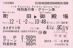 G1126