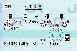 G1136
