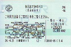 N0325