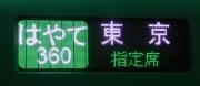 Hayate360LED