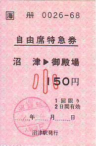 K0695