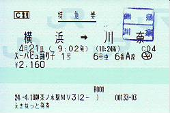 G1154