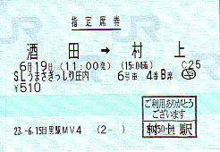 I0543