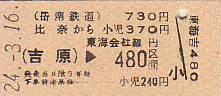 E0865
