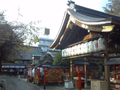 Yasuisan