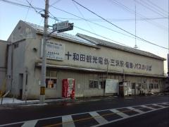 Towadamisawa3