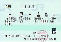 I0579