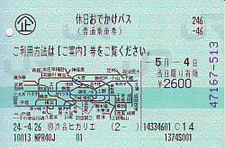 N0326