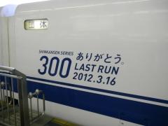 300J57_3
