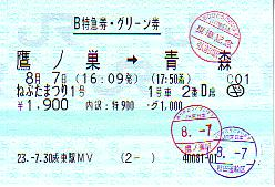 G1122