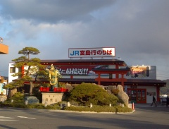 Miyajimaguchisanbashi