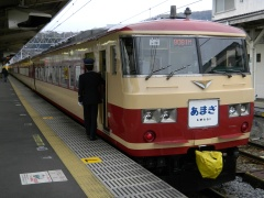 Amagi2012