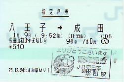 I0571