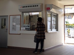 Ichikawadaimon_mado