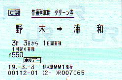 M0166