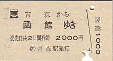 A0289