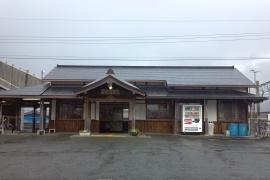 Mikawaichinomiya