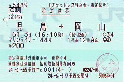 I0595