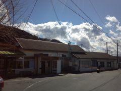 Honnagashino