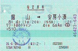 I0606