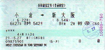 F0362