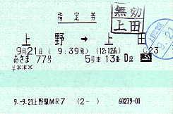 G0112