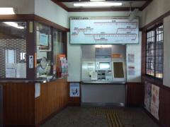 Mikawaichinomiya_mado